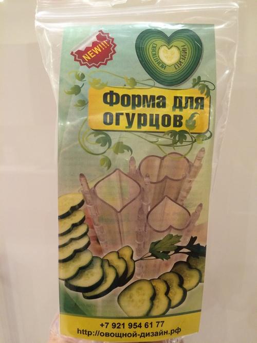 Фигурные формы выращивания для овощей 754